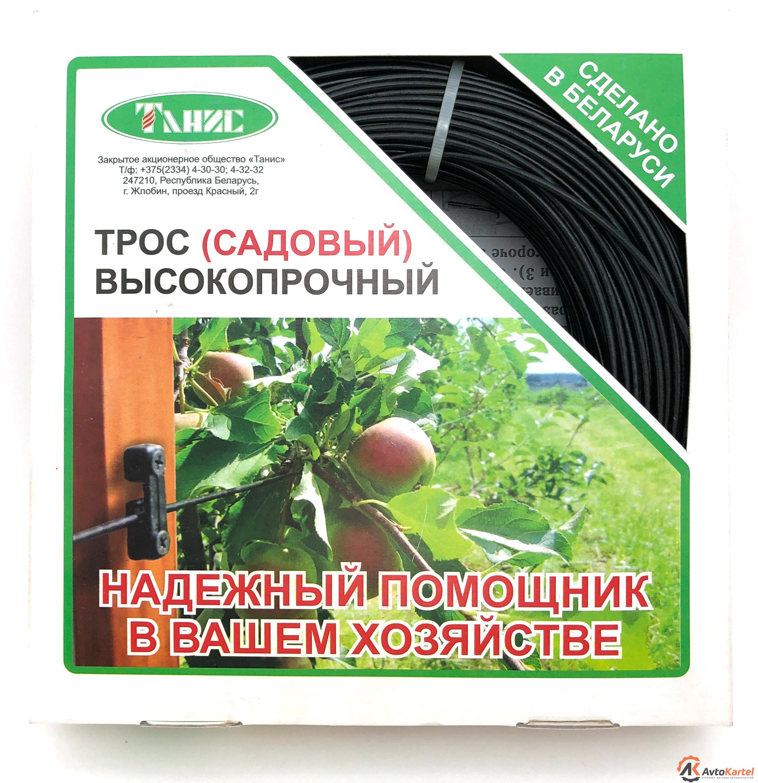 Трос садовый высокопрочный ПРШ-2.5 (100 м.)