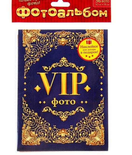 Фотоальбом 36 фото VIP фото + наклейки 774
