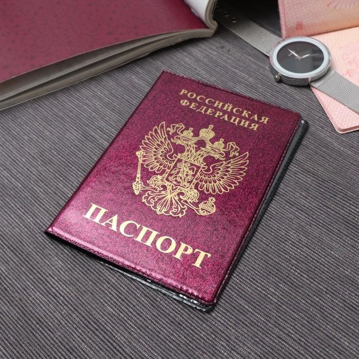 Обложка для паспорта, глянцевая, 1969308 308